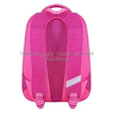 0013470 Рюкзак школьный Turtle 17 л