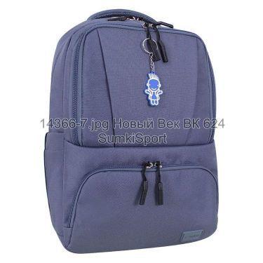 0014366 Рюкзак для ноутбука STARK 22 л