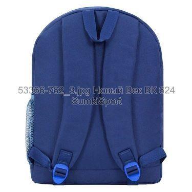 00533662 Рюкзак молодежный 17 л