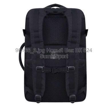 0090166 Рюкзак для ноутбука Ганновер 42 л