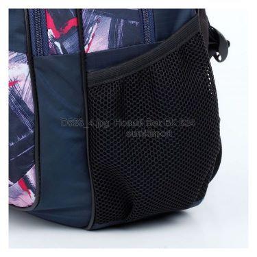 523 Рюкзак школьный Краски