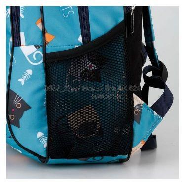 538 Рюкзак Коты
