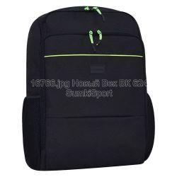 16766 Рюкзак для ноутбука Дортмунд 30 л